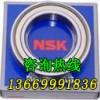 供应NSK进口轴承新疆轴承销售处
