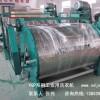 供应工业洗衣机|大型水洗设备|水洗厂大容量洗衣机