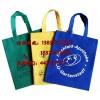 订做各种无纺布袋  印制个性精美logo  晶茂制袋