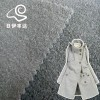 厂家直销 秋冬畅销新品立绒毛呢 羊绒面料大衣呢 加厚面料料