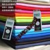 深圳纺织品含水率测试仪=布料湿度测试仪
