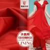 供应里布 水晶网布针织面料 裙子里衬布 经编涤纶网布