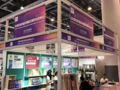 2020中国(杭州)国际流行纱线博览会